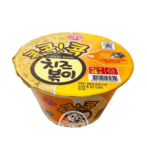 Лапша б/п Cheese Bokki со вкусом сыра 95г OTTOGI Южная Корея