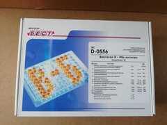 Сыворотка контрольная(аттестованная, уровень 1) 10 х5 мл