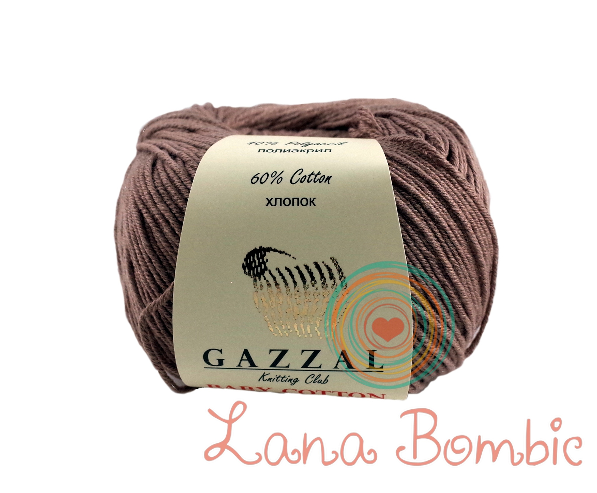 Пряжа Gazzal Baby Cotton 3434 мокко