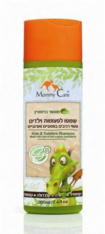 Kids&Toddlers Natural Shampoo Натуральный шампунь 200 мл (стандарт)