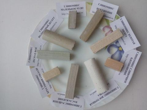 Набор пробников глиномиксов