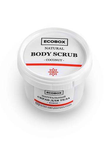 Натуральный скраб для тела Кокос ECOBOX