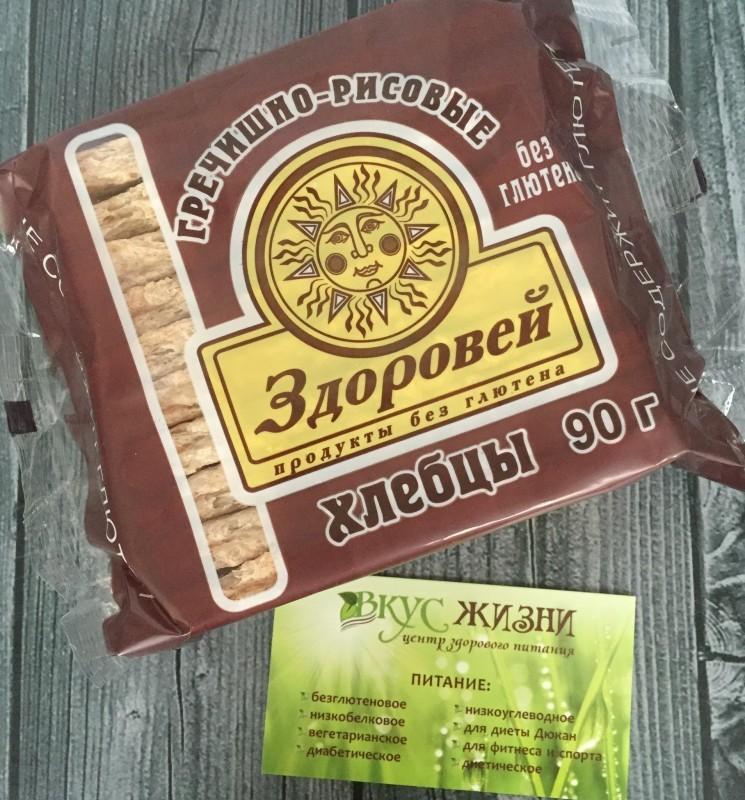 Хлебцы Здоровей Гречишно-Рисовые б/глютена 90г