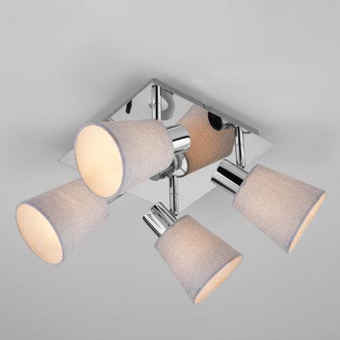 Потолочный светильник с поворотными абажурами 20080/4 хром/голубой