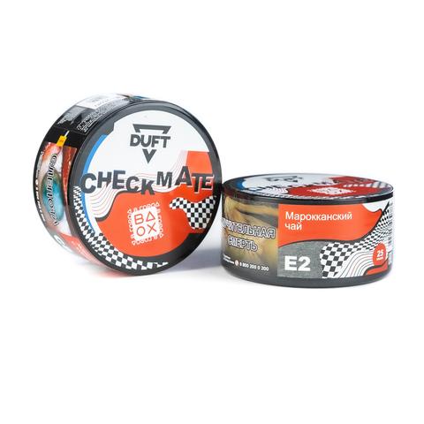 Табак Duft CheckMate E2 (Мароканский Чай) 25 гр
