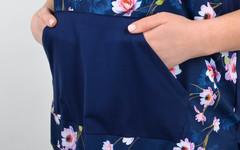 Юна. Женский костюм с бриджами батал. Синий.