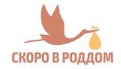 skoro-v-roddom.ru