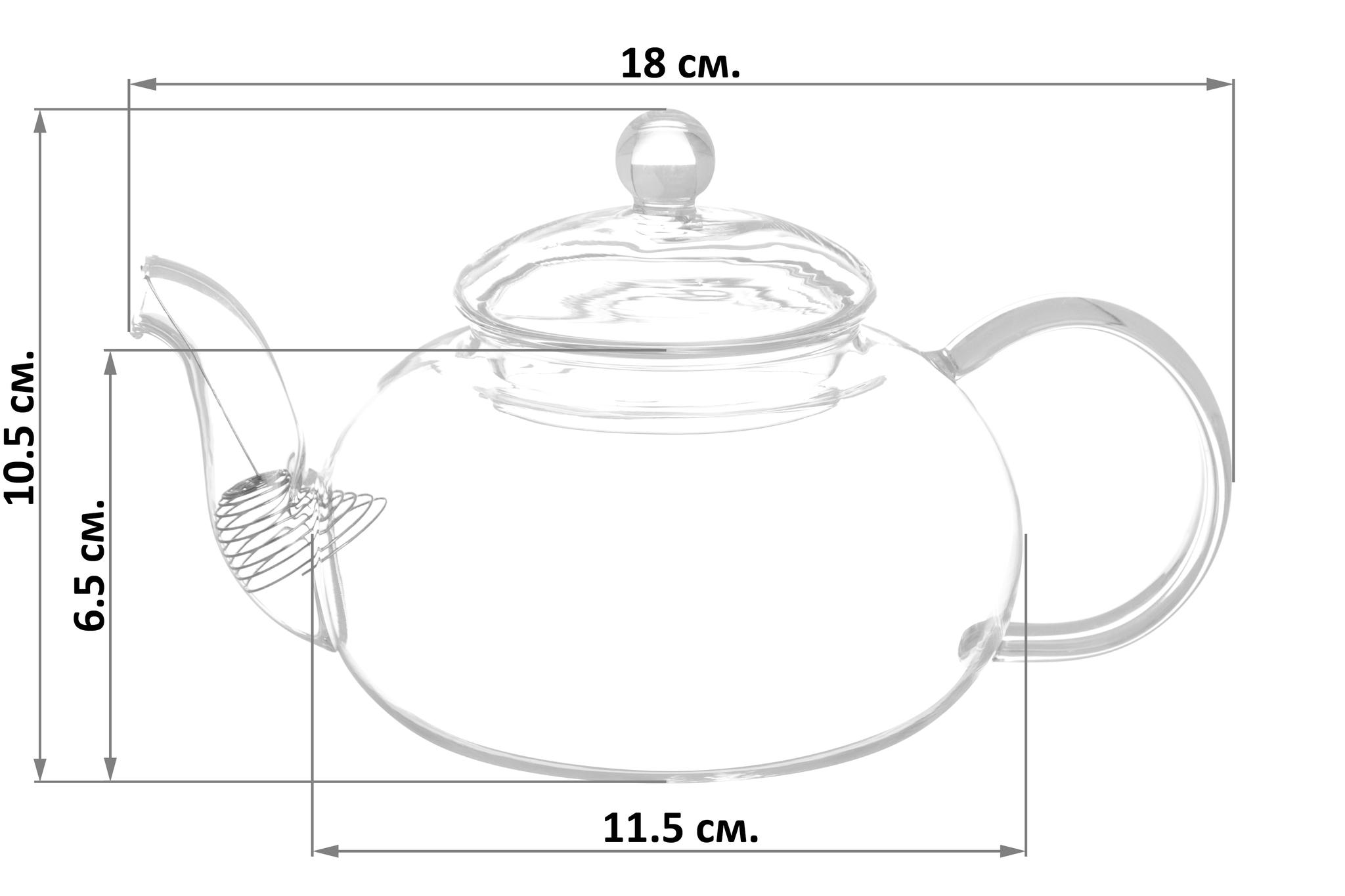 Чайник 550 мл