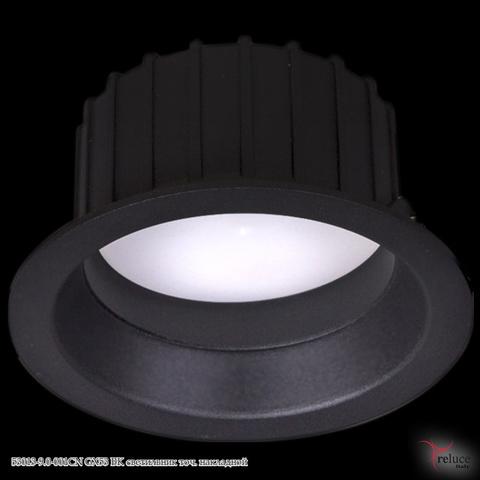 53013-9.0-001CN GX53 BK светильник точ. накладной
