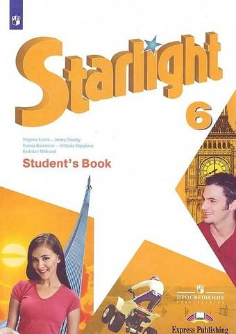 Starlight 6 класс. Звездный английский. Баранова К., Дули Д., Копылова В. Учебник (2020г)