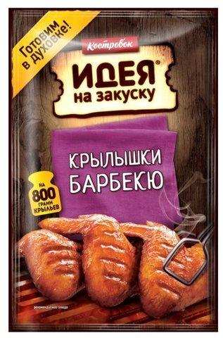 Маринад для приготовления крылышек Барбекю Костровок 80г