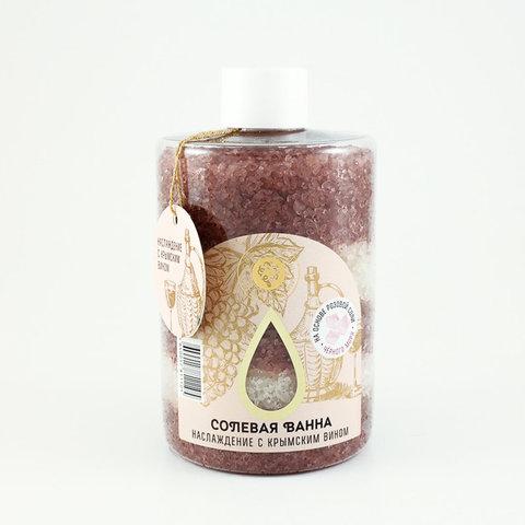 Солевая ванна «Наслаждение с крымским вином»™Мануфактура Дом Природы