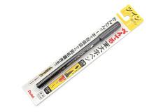 Ручка-кисть Pentel Fudemoji (двухсторонняя, Extra-Fine/Bold)
