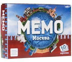 Мемо: Москва