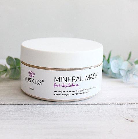 YUSKISS Маска минеральная (сухая) для сухой и чувтсвительной кожи 200 мл