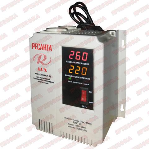 Стабилизатор АСН-2 000 Н/1-Ц Lux Ресанта в интернет-магазине ЯрТехника