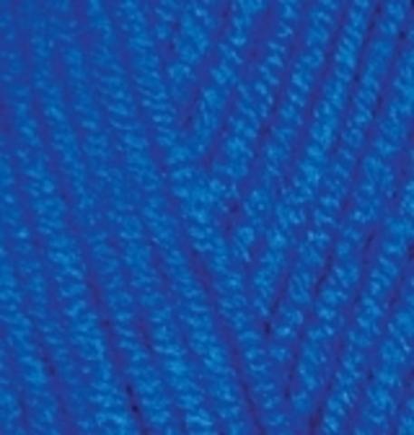 Купить Пряжа Alize Superlana Maxi Код цвета 141 | Интернет-магазин пряжи «Пряха»