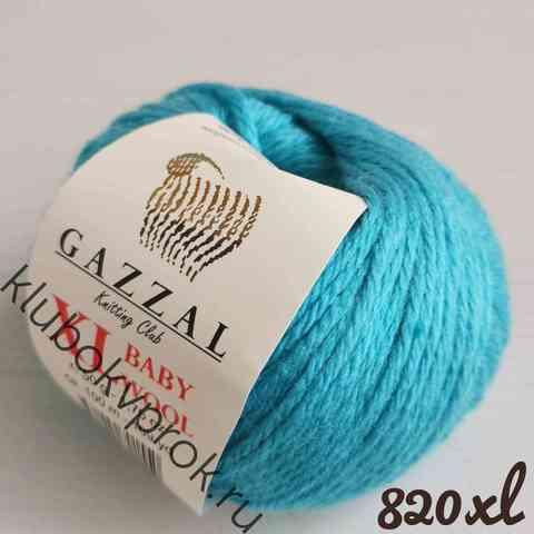 GAZZAL BABY WOOL XL 820, Светлый бирюзовый