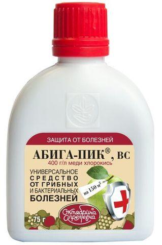 Абига-пик 50г