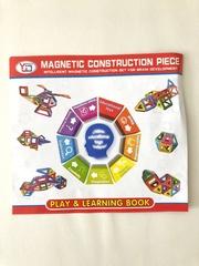 Магнитный конструктор 62 детали