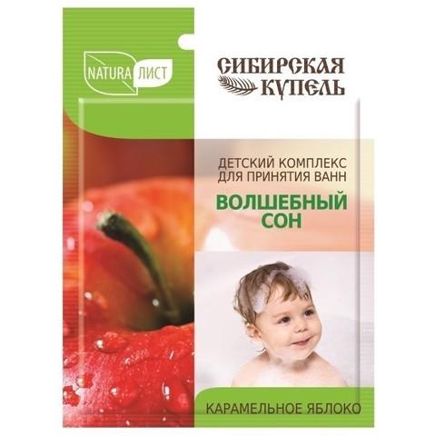 Natura Лист Сибирская купель. Детский комплекс для ванн Волшебный сон, карамельное яблоко, 75 мл