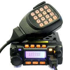 Автомобильная рация Kenwood TM-710 Dual Band mini