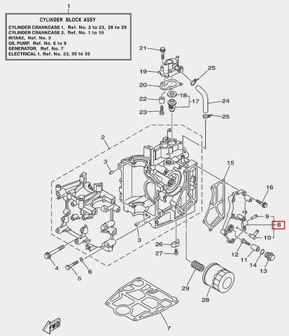 Крышка наружная выпуска для лодочного мотора F20 Sea-PRO (2-8)
