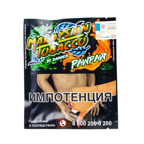 Табак Malaysian Tobacco 50 г PawPaw (Папайя)
