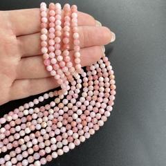 Бусины розовый опал А граненый 4,5 мм