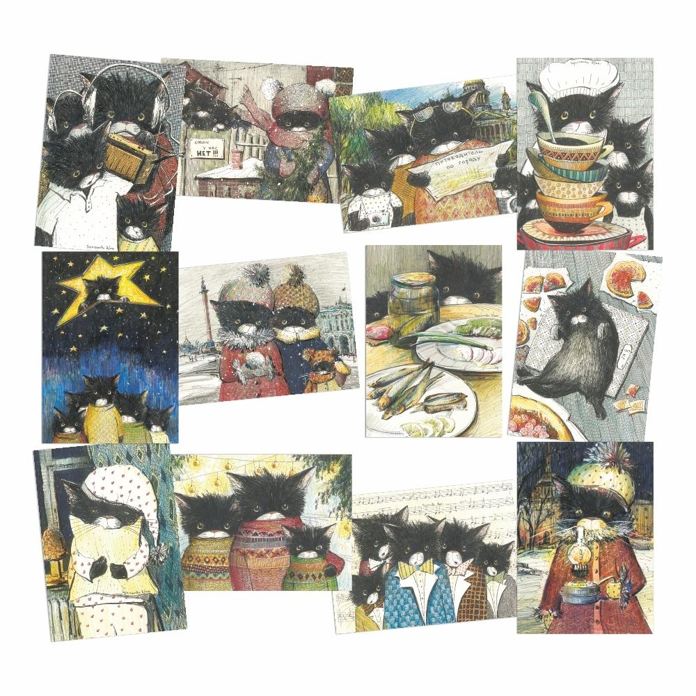 Н. Герасимова. Набор почтовых открыток