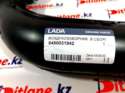 Патрубок воздушного фильтра нового образца для Лада Веста