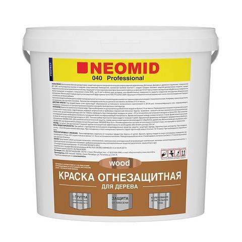 Neomid огнезащитная краска для дерева