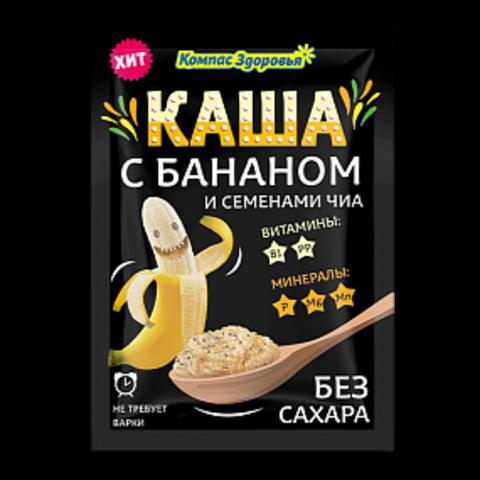 Каша овсяная заварная с бананом и семенами чиа, 30 гр. (Компас Здоровья)