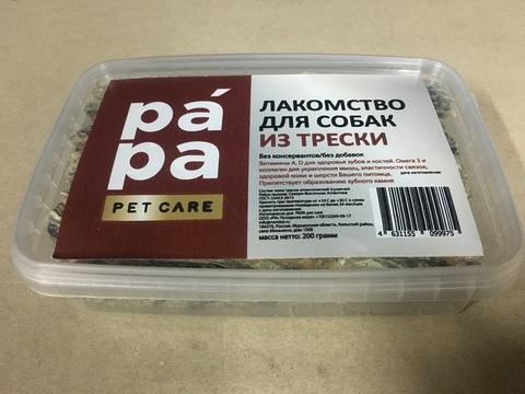 Рыбный снэк из высушенной кожи трески, для собак всех пород 0,2 кг.