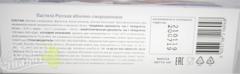 Пастила русская яблочно-смородиновая (без сахара