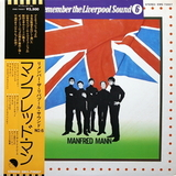Manfred Mann / Remember The Liverpool Sound No. 6 (LP)