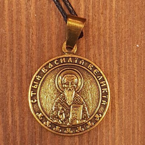 святой Василий именная нательная икона из бронзы кулон с молитвой