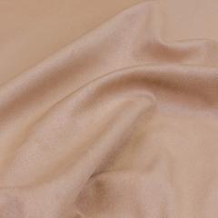 Искусственная замша Poseidon cream (Посейдон крем)