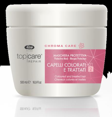 Восстанавливающая защитная маска для окрашенных волос – «Top Care Repair Chroma Care Protective Mask»