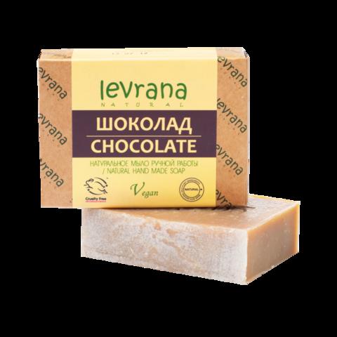 Levrana Натуральное мыло ручной работы Шоколад , 100гр