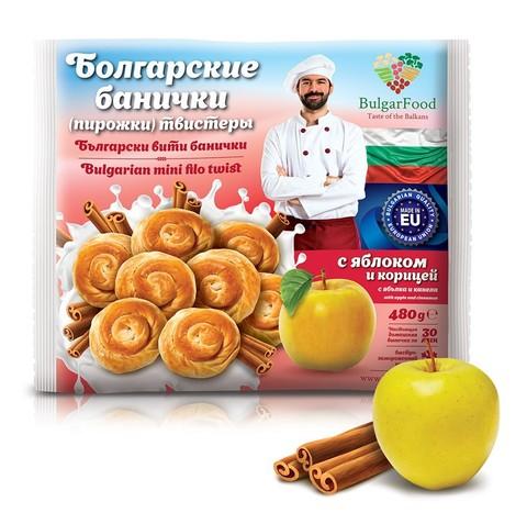 Банички с яблоком и корицей 8 шт. в упаковке, 480 гр.