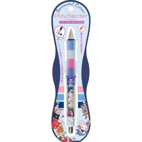 Механический карандаш 0.5 мм San-X Dr.Grip CL PlayBorder (Sentimental Circus)