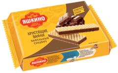 """Вафельный сэндвич """"Яшкино"""" с шоколадной начинкой 180г"""