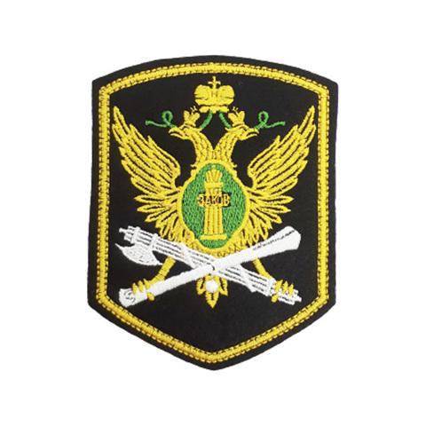 Шеврон вышит. ФССП (5-уг. с эмбл. нов/обр) шелк (с желтым кантом)