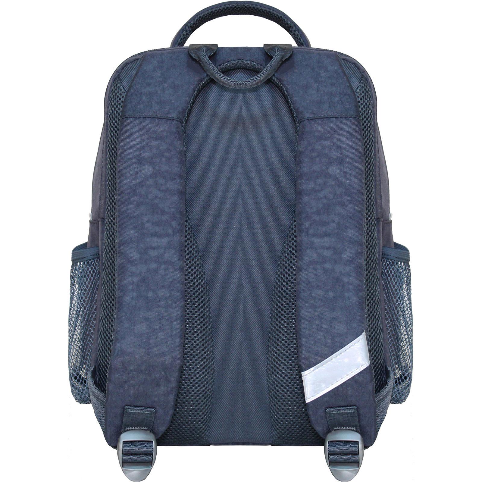Рюкзак школьный Bagland Школьник 8 л. серый 188к (0012870)