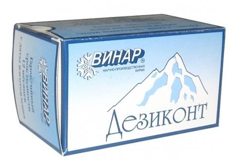Дезиконт-МС (Мистраль) N100 б/ж