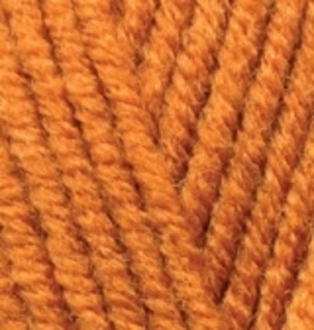 Купить Пряжа Alize Superlana Maxi Код цвета 234 | Интернет-магазин пряжи «Пряха»
