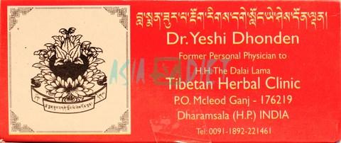 Rinchen Mangjor Chenmo / РИНЧЕН МАНГДЖОР ЧЕН-МО, 10  шт.