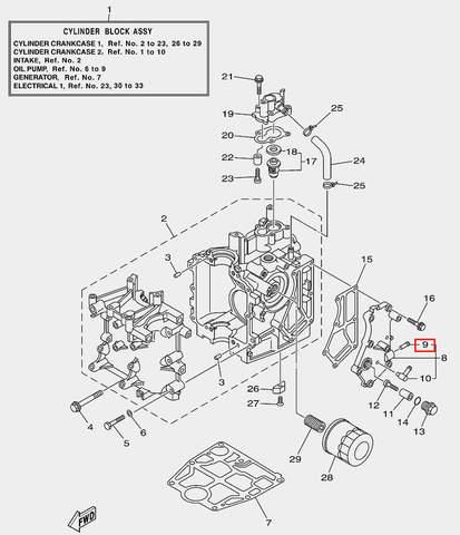 Соединитель трубки для лодочного мотора F20 Sea-PRO (2-9)