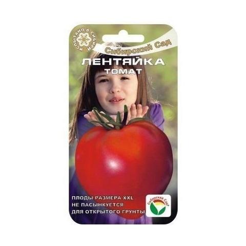 Лентяйка 20шт томат (Сиб Сад)